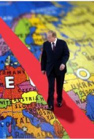 Европа гадает, что за красную черту имел в виду Путин и где она проходит