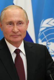 Телеведущий Норкин рассмешил аудиторию анекдотом про Путина и сломанную ногу