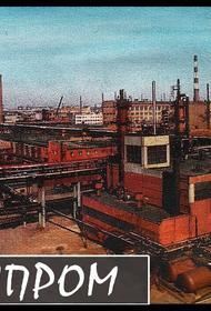 Химическая бомба под Уфой или знаменитый шламонакопитель «Уфахимпром»