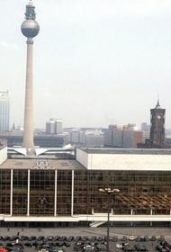 Немцы вспоминают символ ГДР, который сносили дольше чем строили