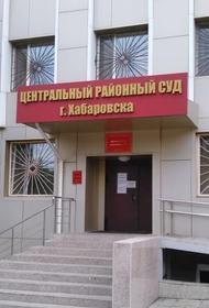 В Хабаровске судят главу лжемедцентра