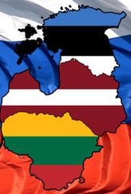 Латвийский политолог: Высылки дипломатов – обычная практика спецслужб