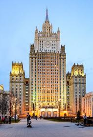 Андрей Крутских сообщил об одной из тем возможного саммита Путина и Байдена