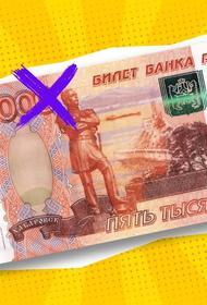 Все идет к деноминации рубля