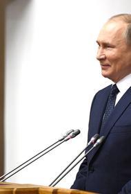 Путин пообещал выстраивать правительственные программы поддержки российских семей поэтапно