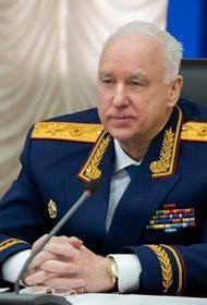 Председатель СК РФ Бастрыкин раскритиковал работу подчиненных в Красноярском крае