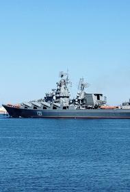Российский крейсер «Москва» проведет в Черном море учения с условным уничтожением судна противника после появления там корабля США