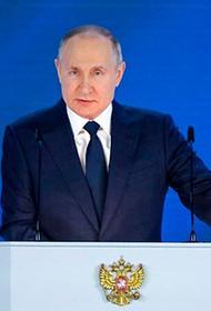 Путин уделил внимание Нижегородчине в ежегодном послании