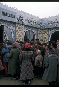 В Туркменистане запрещены очереди в магазинах