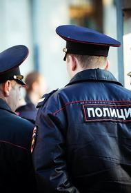 Бывший полицейский в Хабаровске отправился в колонию за торговлю запрещенными веществами