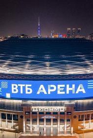 Стадион и клуб «Динамо» оказались безнадёжно убыточными