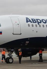 С июля возобновят рейсы в Хабаровск из Ногликов