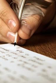 Генералов, инициировавших письмо Президенту Макрону с призывом защитить патриотизм, могут отправить на пенсию