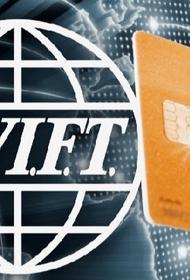 Будут ли работать банковские карточки в России после отключения системы SWIFT?