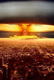 Ядерное ружьё