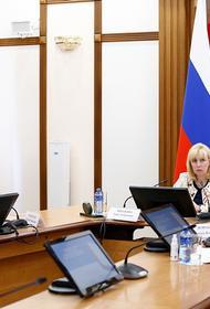 Готовность школ к государственной итоговой аттестации обсудили на Кубани
