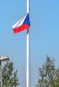 Глава МИД Чехии оценил перспективы в отношениях с Россией