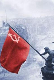 В Волгограде пройдет «Капитуляция Германии»