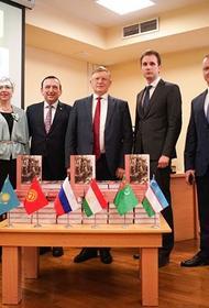 Цена Победы: в преддверии 9 мая в Челябинске прошла научная конференция