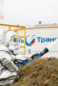 «Транснефть – Урал» провело пожарно-тактические учения