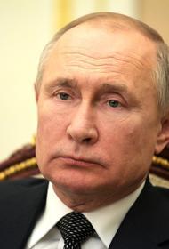 Путин выразил Нетаньяху соболезнования в связи с гибелью людей на празднике в Израиле