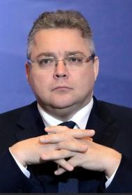 Губернатор  Ставрополья Владимиров не успокоится пока не уничтожит заказники?