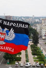 В ДНР «аннулировали» долги жителей самопровозглашенной республики по кредитам украинских банков