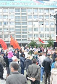 Хабаровских коммунистов не пустили на митинг 1 мая