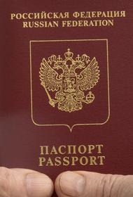 Путин подписал закон, теперь чиновники обязаны сообщать работодателю об отсутствии гражданства РФ