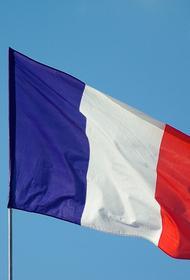 Министр иностранных дел Франции осудил санкционные действия России