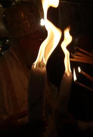 Благодатный огонь доставлен в Крым