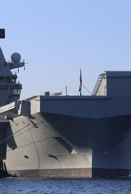 Daily Express: шпионские корабли России перехватили в море крупнейшую за 40 лет флотилию Великобритании