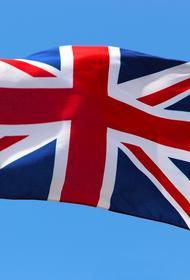 Глава МИД Британии: G7 рассмотрит возможность создания механизмов по борьбе с «дезинформацией и пропагандой РФ»
