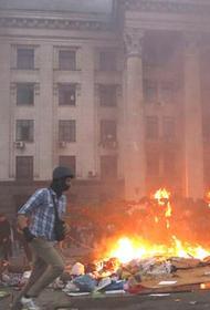Украинские националисты отметили 7-ю годовщину трагедии в Одессе