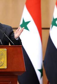 Президент Сирии издал  указ о всеобщей амнистии в стране