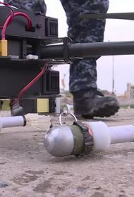 Милиция ДНР смогла перехватить ударный дрон, направленный ВСУ, с размещённым на нём боеприпасом