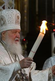 Патриарх Кирилл поздравил всех православных с Воскресением Христовым
