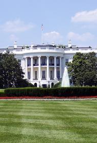 Белый дом раскрыл секретные правила Трампа по нанесению ударов за пределами боевых зон
