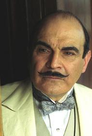 Сыгравший Эркюля Пуаро актер Давид Суше празднует юбилей