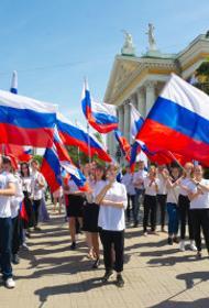 Челябинцы вошли в тройку самых патриотичных жителей России