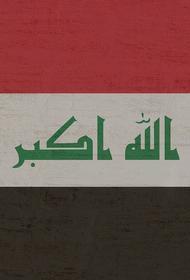 МИД Ирака вручил представителю Турции ноту протеста из-за действий Анкары на севере страны