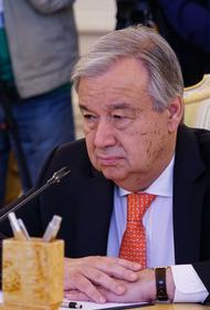 Генсек ООН Антониу Гутерреш призвал правительства всех стран поддерживать свободу СМИ