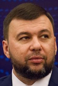 Глава ДНР оценил вероятность начала третьей мировой войны из-за Украины