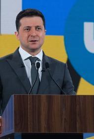 Глава ДНР оценил слова Зеленского об изменении минского формата