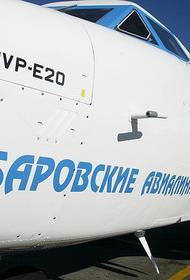 Жители Хабаровского края смогут летать внутри региона за полцены