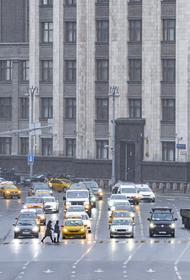 Синоптик Позднякова предупредила о ветреной погоде и дожде со снегом в Москве