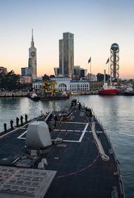 В порт Батуми прибыл американский сторожевой корабль Hamilton