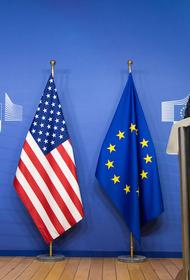 Боррель и Блинкен обсудили отношения с Россией