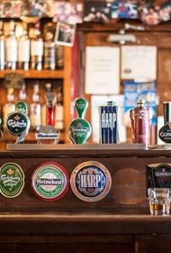 «Пиво за укол». Жителям Нью-Джерси обещали бесплатный бокал алкоголя за прививку от COVID-19