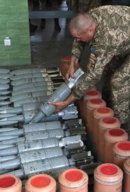 Der Spigel:  Хранившиеся на чешском военном складе снаряды были проданы Украине в 2015 году